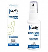 V- Activ man penis power spray 50ml